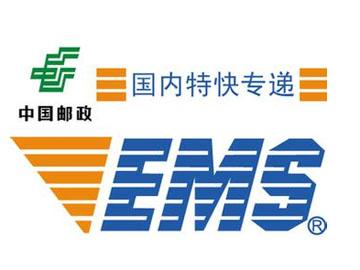 青岛邮政logo